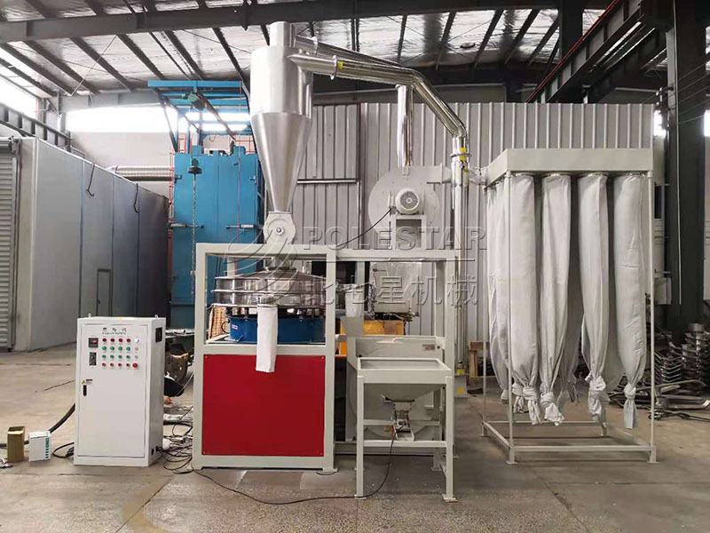 PE LDPE LLDPE PP(disc type) pulverizer-1